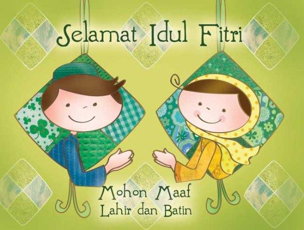 Produsen Boneka Souvenir Ramadhan dan Idul Fitri