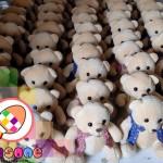 Produsen Boneka Souvenir Teddy Bear Batik Unik