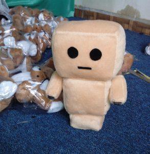 Boneka Promosi Danbo