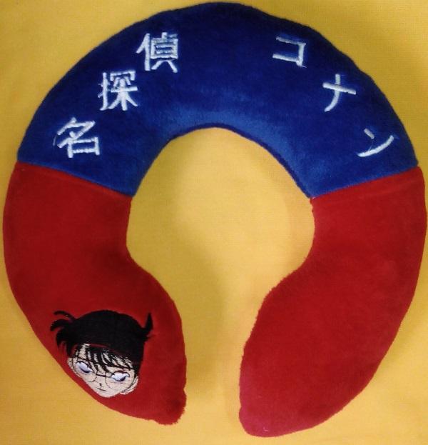 Pembuatan Boneka Bantal Leher Conan